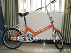 16 inches of folding bike gift bicycle