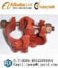 Scaffold Fastener/110 Degrees Swivel Coupler