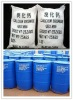 2012 china best calcium bromide(CaBr2) on hot sales