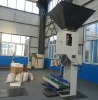 biomass pellet packing machine (20-50kg/bag)