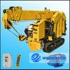crane machine 86-15837130557