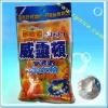 OEMed Washing powder