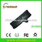 Clickmax 2.4G Wireless Keyboard And Mouse Combo
