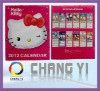 hello kitty 2012 wall calendar