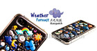 weather forecast 3D reliefs Series skin cover case for iphone 4&4s