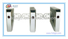 Access Control System Swing Gate Barrier
