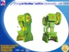 J23-80T Hydraulic Punch power press machine