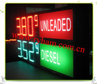 Shenzhen gas price display