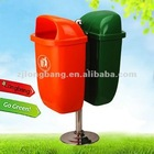 50L Twin Plastic Dustbin with Centre Pole and Locking System