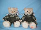 2013 Mini plush christmas bear toy