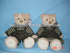 2013 Mini plush christmas bear toy
