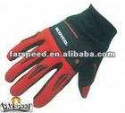 China bicycling gloves