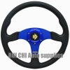 Universal PU car steering wheel 5128-red