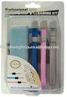 game accessories handlebar strips and cleaning cloth