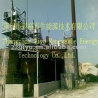 Waste Oil Recycling Machine ---Zhangzhou Youshun Environmental Protection Fuel Oil Co., Ltd.