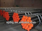 API 5L X65 STEEL TUBE
