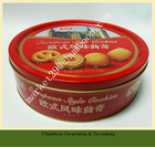 Small round biscuit tin box