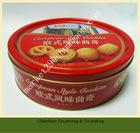 Small round biscuit tin box