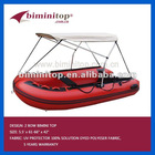 Surper quality 320cm bimini for inflatable Boat