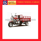 New Style 3 Wheel Cargo Motorcycles