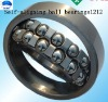 skf self-aligning ball bearing 1212