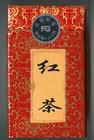 Qi Hong Black Tea - high quality