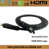 High Speed Male to Male Gold Plated HDMI Cable 1.3(RZA-HA12)