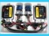 CAR HID-(High intensity discharge lamp)