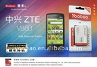 Standard Battery For ZTE V8880 1350mAh