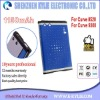 Replacement C-S2 CS2 battery 1150mAh for Blackberry Curve 8520 8300 9300 8700 8703 9330 7100 8330 8320 8310 rechargeable battery