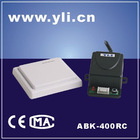 Remote Control Special for Assess control and parking--12V