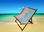 Modern Wooden Double Beach Chair