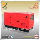 Geart Deal! Best Choice diesel generator with Cummins engine 20kw to 1000KW