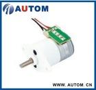 Small stepper gear motor GPP15-15BY for / printer/ IP camera