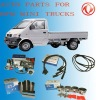 parts for chinese mini trucks and mini vans