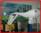 200W wind turbine generator