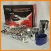 Universal air intake system multifunction pipe