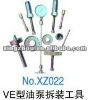 VE-type oil pump disassembly tool