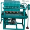 Plate and frame filter press YBLL260*10