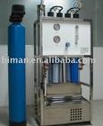 Marine Seawater Desalination Plant