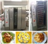 YX32 China Professional Gas Bakery Equipments, bread oven for food making
