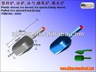 G805 Plastic Scoop,Food Scoop,Ice spoon