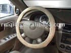High quality car Steering Wheel Cover for brand car