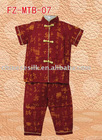 Chinese style boy suit