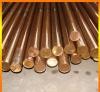 copper bar T2