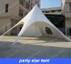 party star tent dia. 8m weight 46kg and 0.12cbm