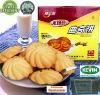 Food Additive agar agar e406 Emulsifier Halal