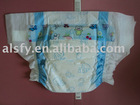 Blue Dry Series baby diaper