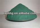 chromium sulfate/Chromic sulphate hydrate/green powder/Cr2(SO4)3