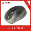 3D Optical Mouse with USB2.0